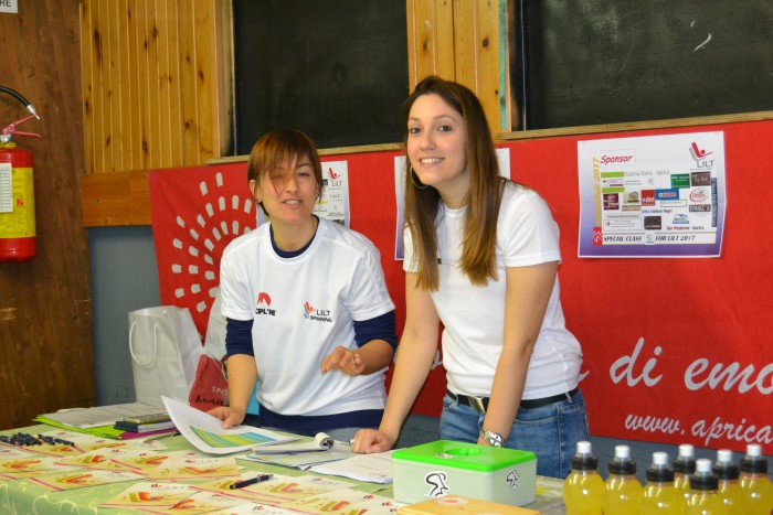 /lilt spinning 2017 aprica (5)